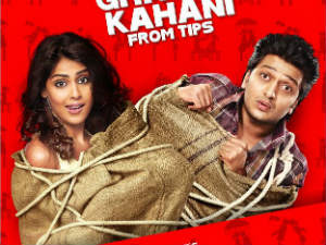 Riteish and Genelia in TNLHG