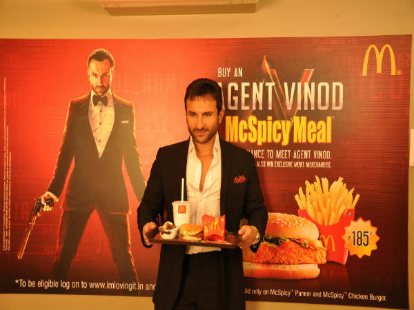 Agent Vinod McSpicy meal