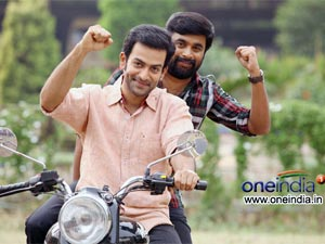 Prithviraj and Sasikumar in Masters
