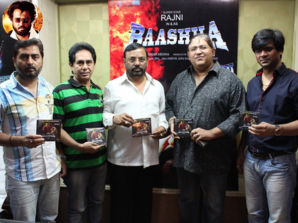 Baashha music launch
