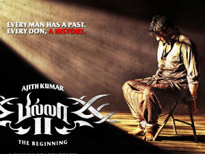 Billa 2 trailer launch function cancelled!