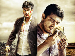 Billa 2 trailer goes viral on Youtube
