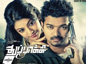 Thuppakki title issue hearing postponed