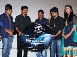 Celebrity galore at Mugamoodi audio launch
