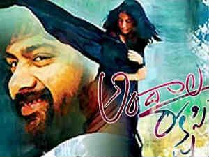Andala Rakshasi Movie Review | Naveen Rahul Lavanya | Hanu