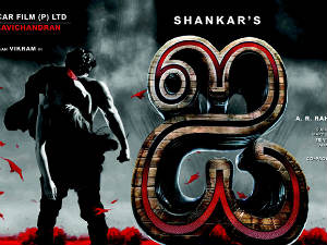Shankar's I christened Manoharadu in Telugu