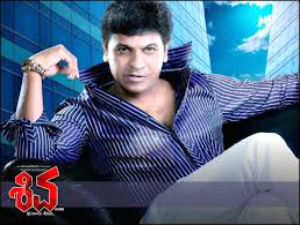 Shiva theatrical rights sold for a good price