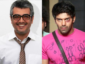 Arya joins Ajith-Vishnuvardhan's movie