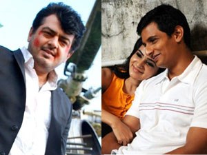 NEP beats Billa 2 on Youtube