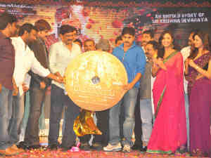 Devaraya audio launch
