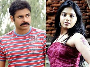 Anjali and Pawan Kalyan