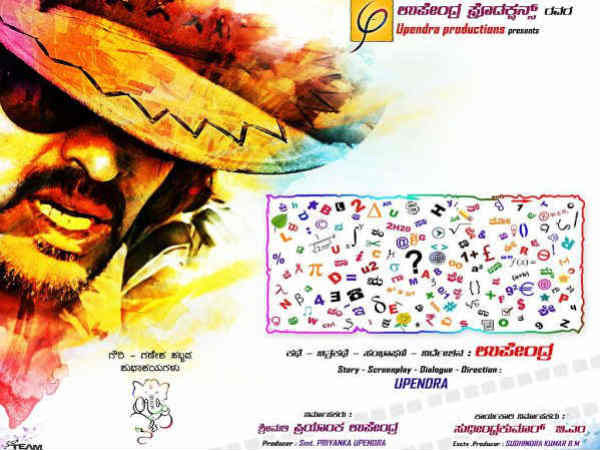 Upendra 2 poster hits internet