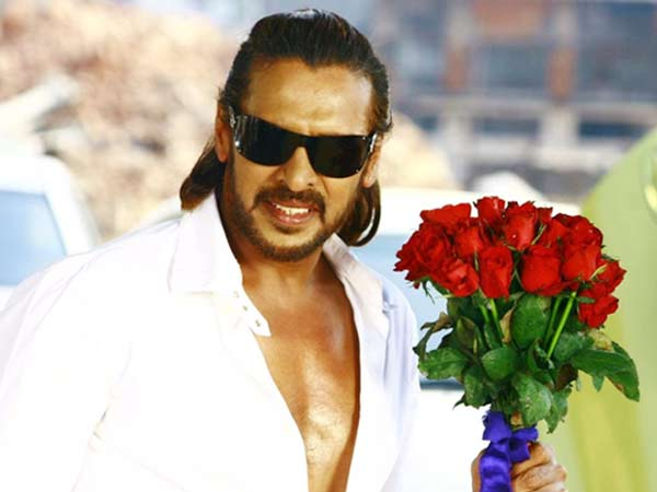 Dialogue from film Upendra