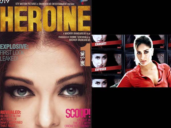 Heroine: Ash vs Bebo