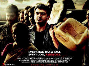 Ajith's dialogue inspires a struggling actor