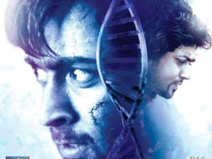 Maattrraan to release on Oct 12