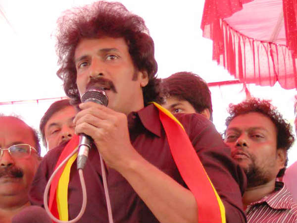 Upendra At The Protest