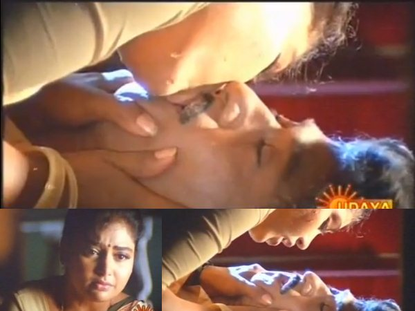 Shruti Kissing Rajesh