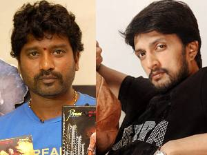 Sudeep's project with Prem has a deadline