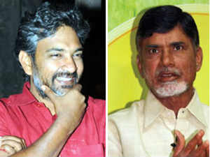 CM Naidu asks help from director Rajamouli