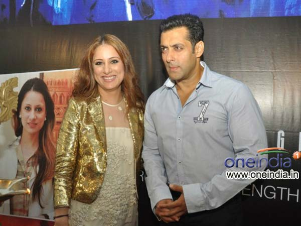 Salman At Art Exhibition