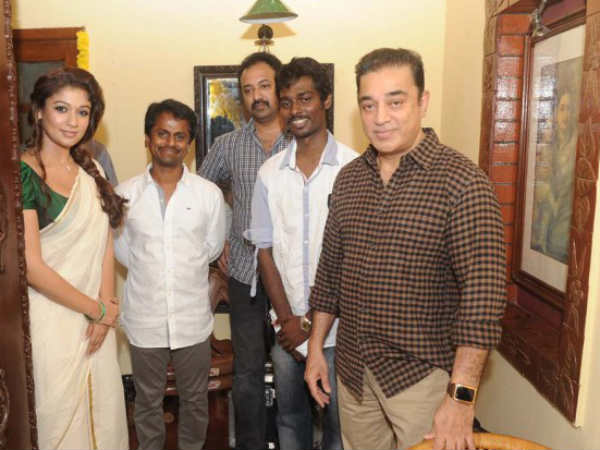 Nayan, Murugadoss And Kamal