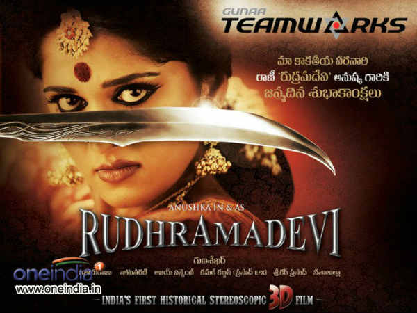 Anushka first look in Rudrama Devi