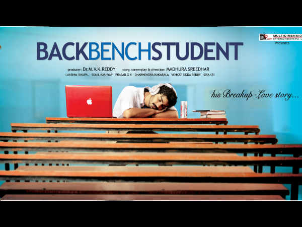 Back Bench Student