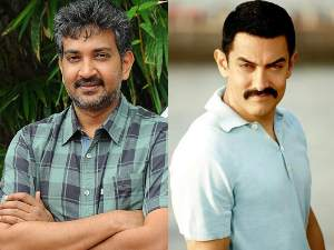 Rajamouli and Aamir Khan