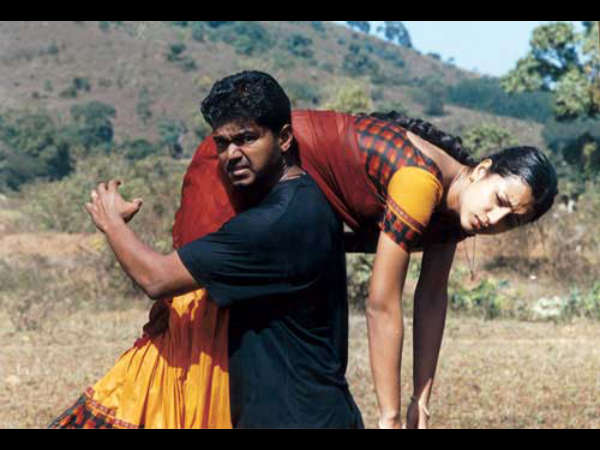 gilli tamil movie dialogue download