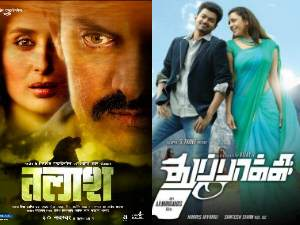Thuppakki collection unaffected by Talaash at Chennai Box Of