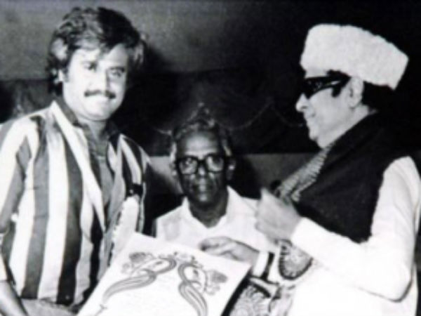 Rajini With MGR
