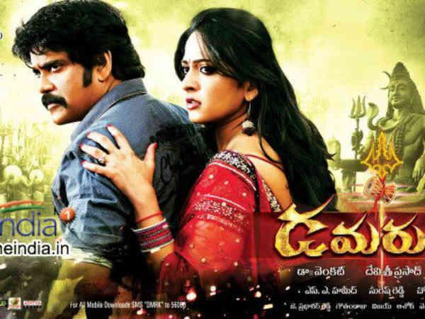 Superhit Telugu Movies 2012 | Box Office | Gabbar Singh Eega