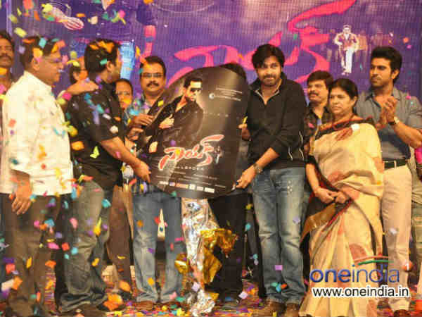 Naayak Music Launch Photos