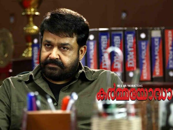 Mohanlal Steals The Show