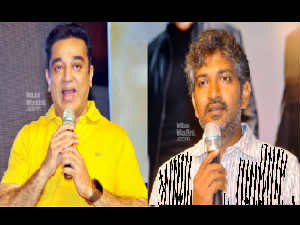 SS Rajamouli and Kamal Hassan