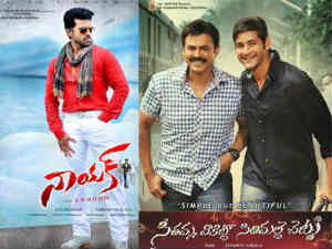 Naayak and SVSC