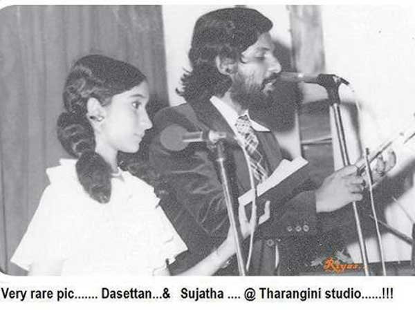 Yesudas With Sujatha
