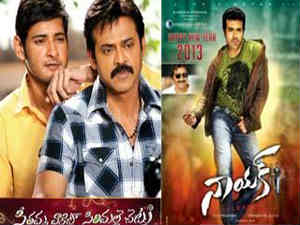 SVSC, Naayak collection