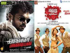 Alex Pandian, KLTA's UK-US Box Office report