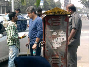 Is it Valai for Ajith Kumar?