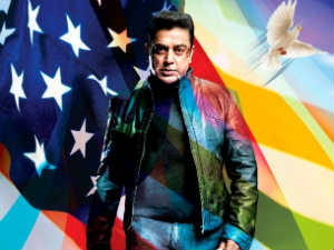 Vishwaroopam to have Hollywood première