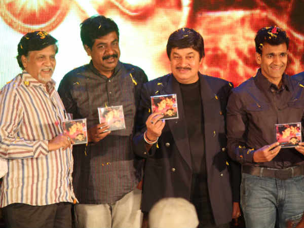 Chandra Audio Launch