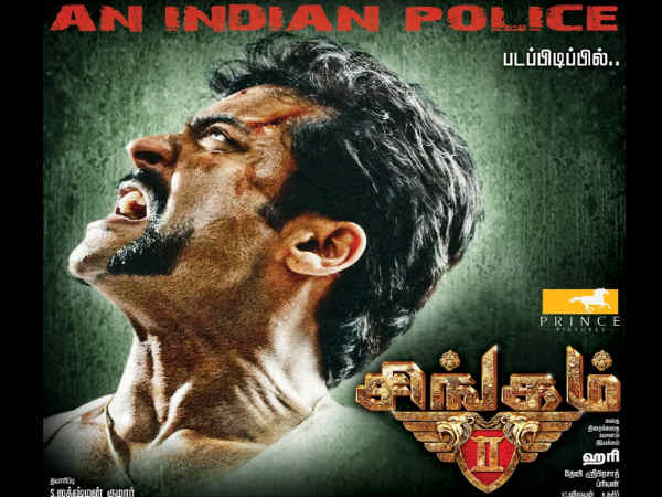 Singam 2 First Look Out