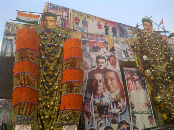 A cut-out of Kamal in a theatre in Bangalore