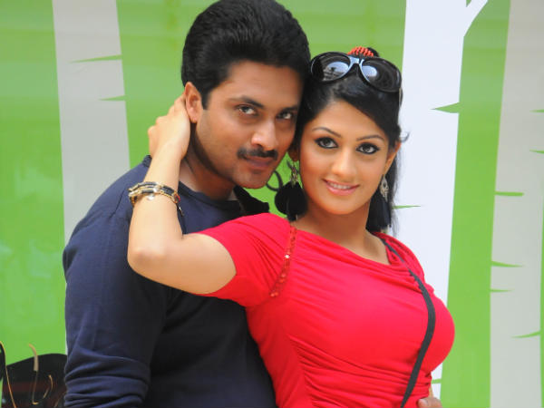 Latest Still From Sweety