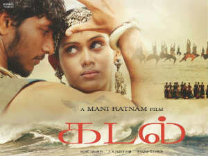 Now, call for ban on Mani Ratnam's Kadal; Will it be another Vishwaroopam?