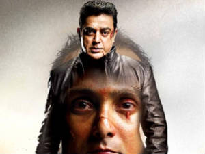 Vishwaroopam Advance Booking: Kamal's fans flock to theatres to buy tickets