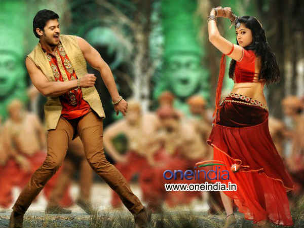 Prabhas' movie Mirchi