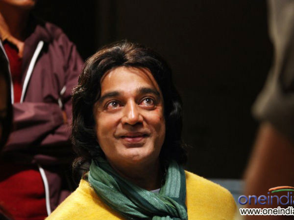 Vishwaroopam - Critics Review